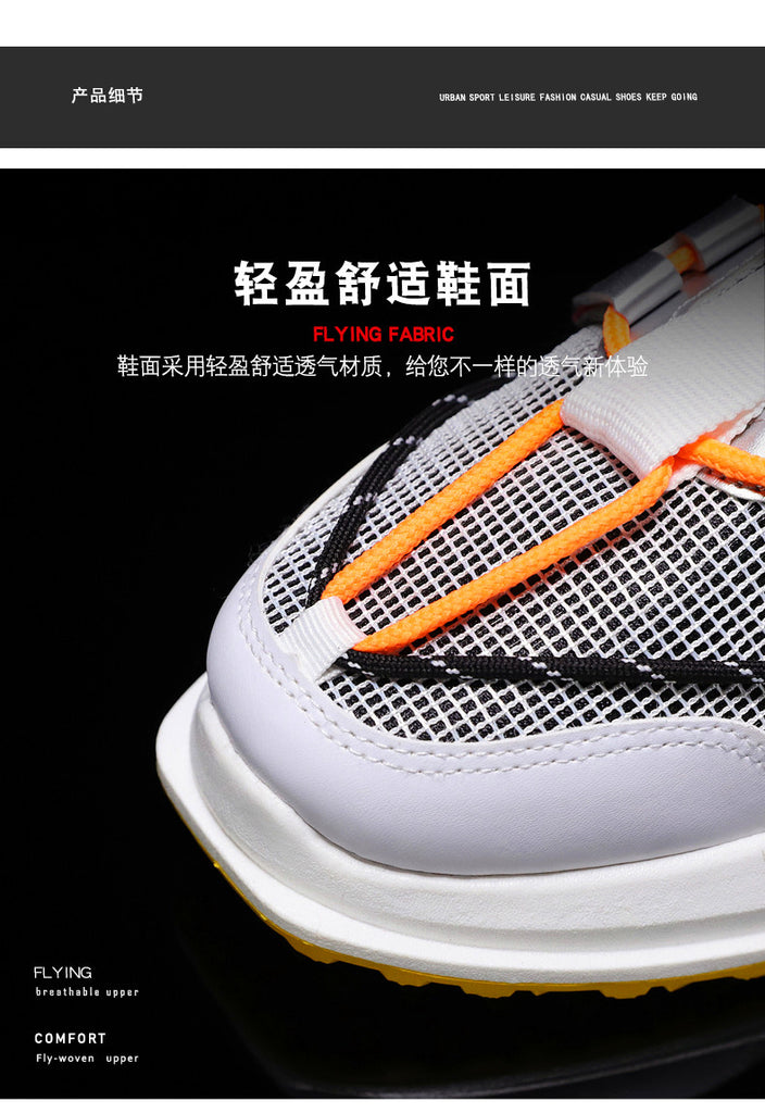 High quality men's mesh color matching
