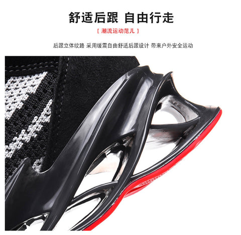 Trend luminous men's basketball shoes