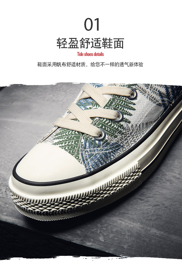 FAN PAO 2019 Men Shoes Official