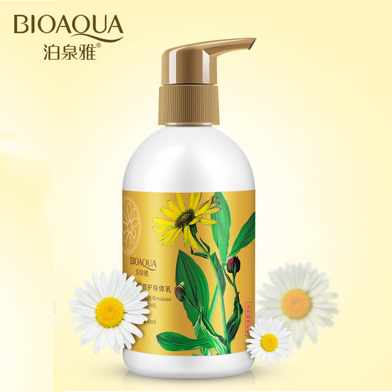 Chamomile Firming Body Lotion