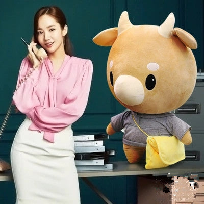 """Hardworking Cow"" Which Park Seo Joon Give Park Min Young in ""What's Wrong with Secretary Kim"" Film (25cm)"
