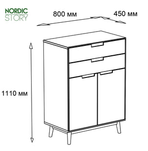 NordicStory Chest of Drawers Solid Wood Natural Oak Bleached 80x45x111cm