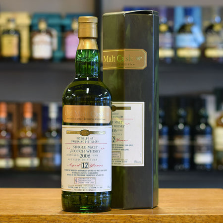 Dailuaine 'Old Malt Cask - 20th Anniversary' 2006 / 12 years old 50%