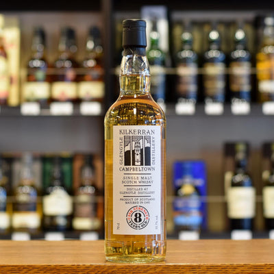 Kilkerran 'Cask Strength' 8 years old 55.7%