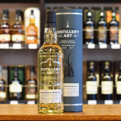 Auchentoshan 'Distillers Art' 2003 / 15 years old 48%