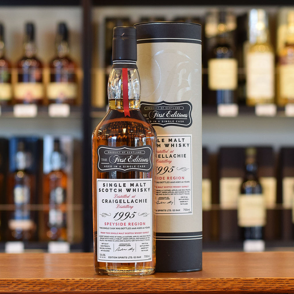 Craigellachie 'First Edition' 1995 / 20 years old 54.4%