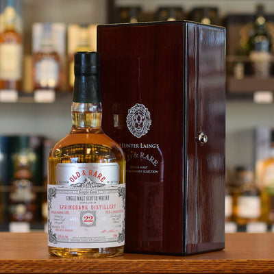 Springbank 'Old & Rare' 1993 / 22 years old 53.9%