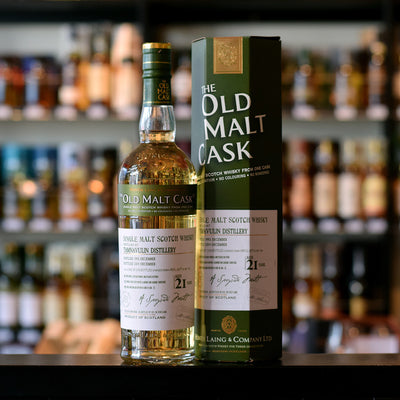 Tamnavulin 'Old Malt Cask' 1993 / 21 years old 50%