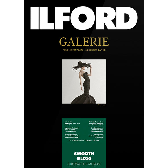 ilford galerie smooth gloss inkjet paper