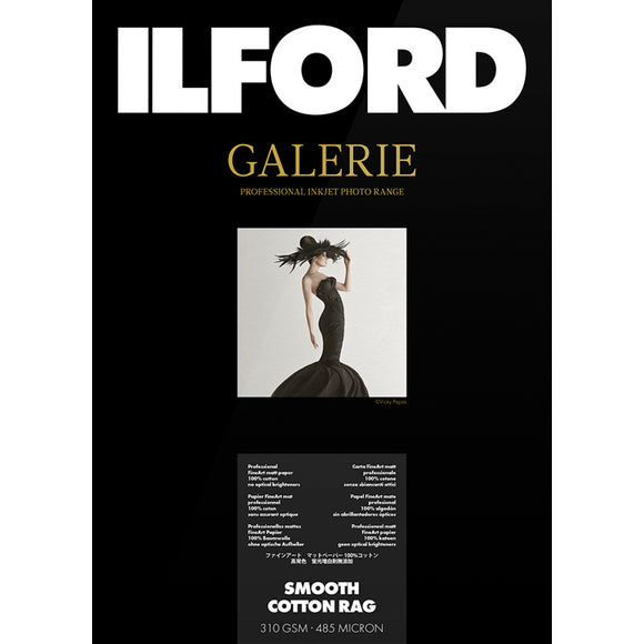 Ilford Galerie Smooth Cotton Rag inkjet paper