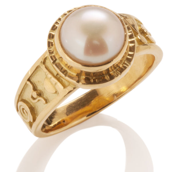 Tapered Hiero Pearl Ring