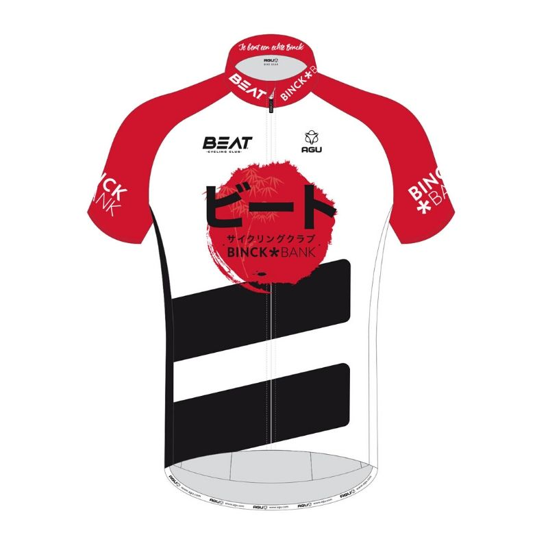 BEAT - Road To Tokyo Jersey