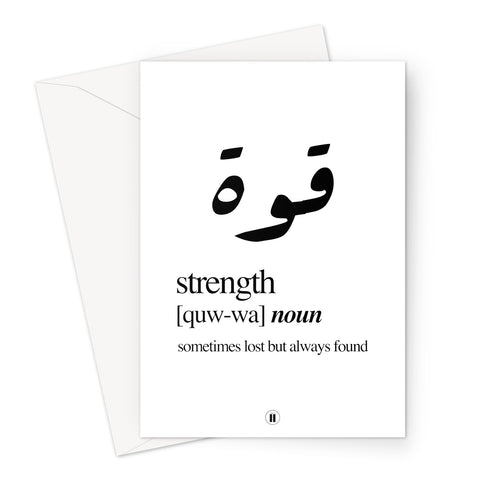 Quwwa (Strength) Greeting Card