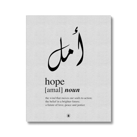 Amal (Hope) Canvas