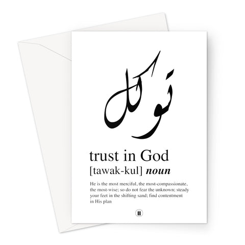Tawakkul (trust in God) Greeting Card