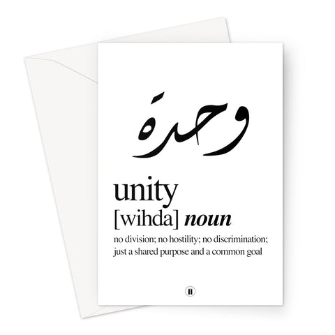 Wihda (Unity) Greeting Card