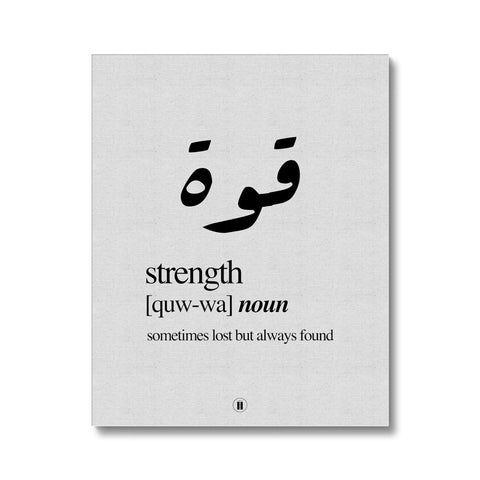 Quwwa (Strength) Canvas