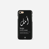Amal (Hope) Hard Phone Case