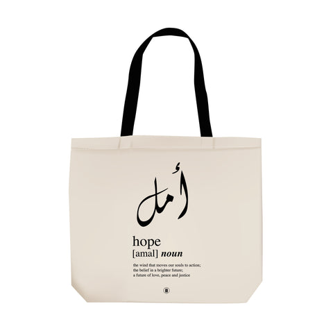 Amal (Hope) Tote Bag
