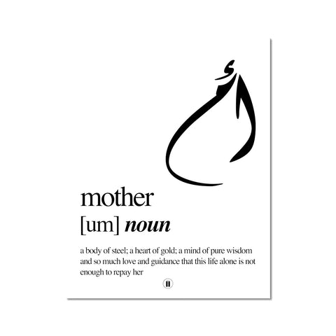 Um (Mother) Fine Art Print