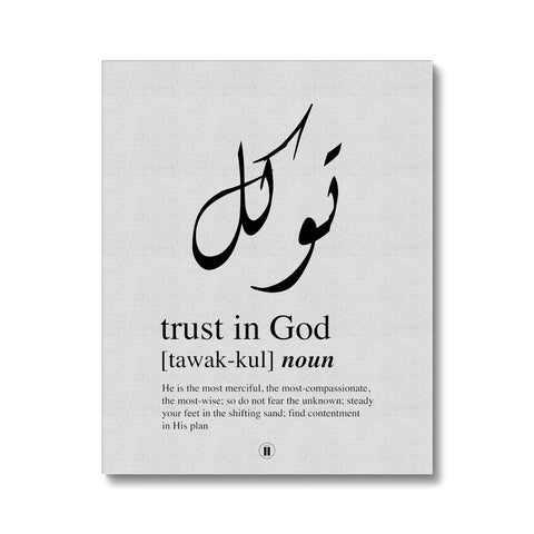 Tawakkul (trust in God) Canvas