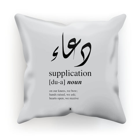 Du'a (Supplication) Cushion