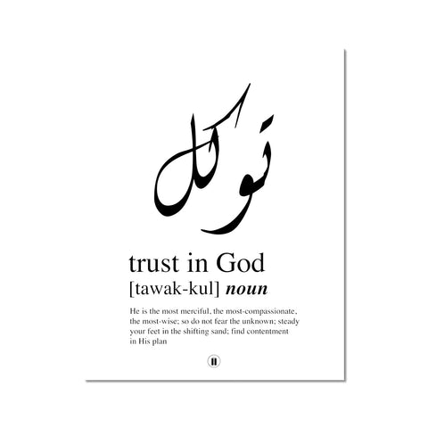 Tawakkul (trust in God) Print