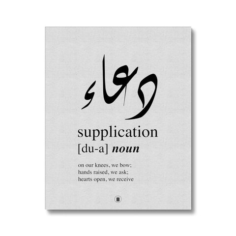 Du'a (Supplication) Canvas