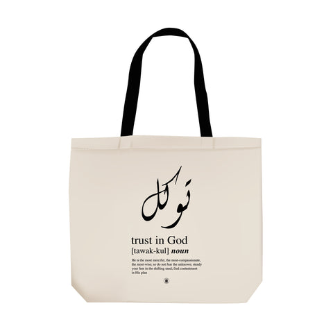 Tawakkul (trust in God) Tote Bag