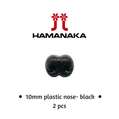 Hamanaka Black Plastic Noses - 10mm (2pcs / pack)