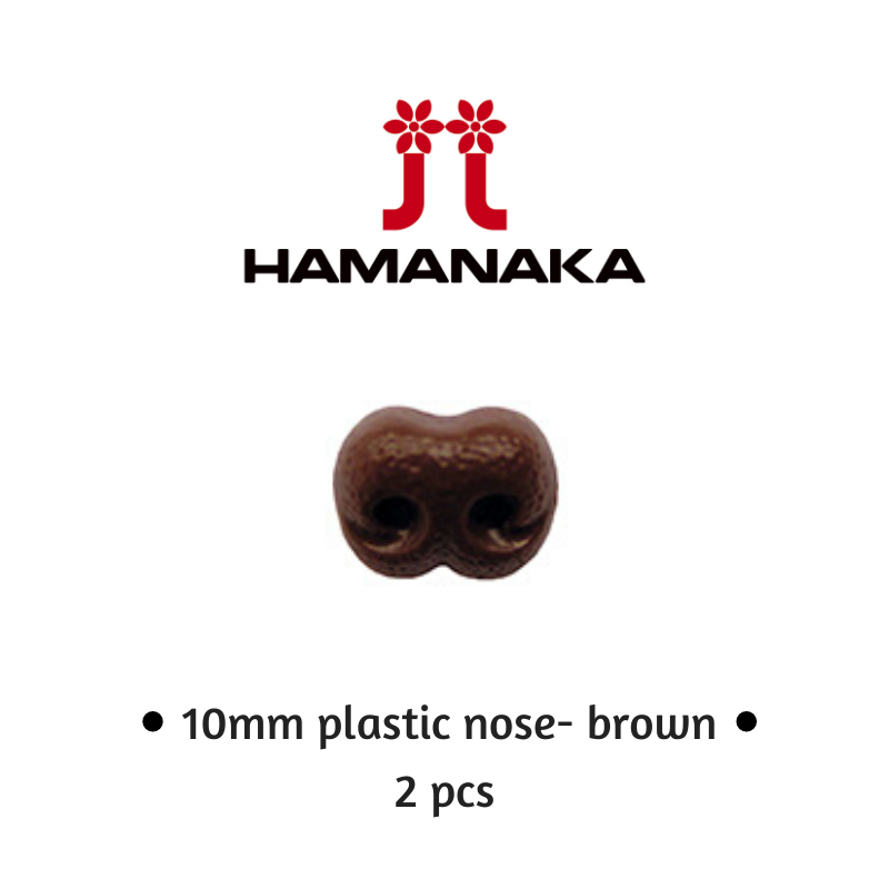 Hamanaka Brown Plastic Noses - 10mm (2pcs / pack)