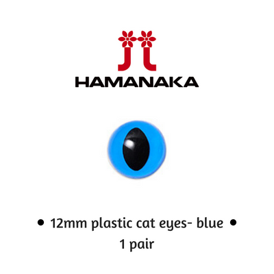 Hamanaka 12mm Cat Eyes - 1 Pair - Blue