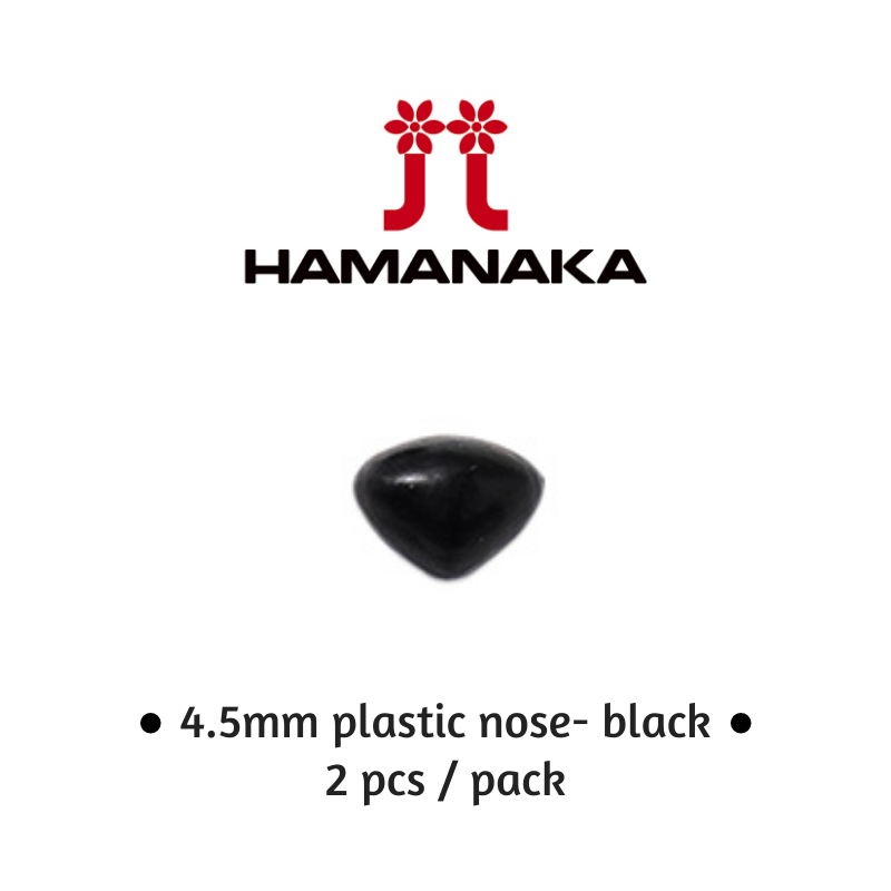 Hamanaka Black Plastic Noses - 4.5mm (2pcs / pack)