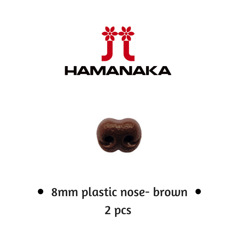 Hamanaka Brown Plastic Noses - 8mm (2pcs / pack)