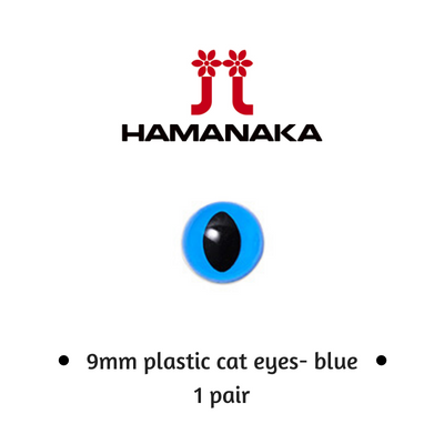 Hamanaka 9mm Cat Eyes - 1 Pair - Blue