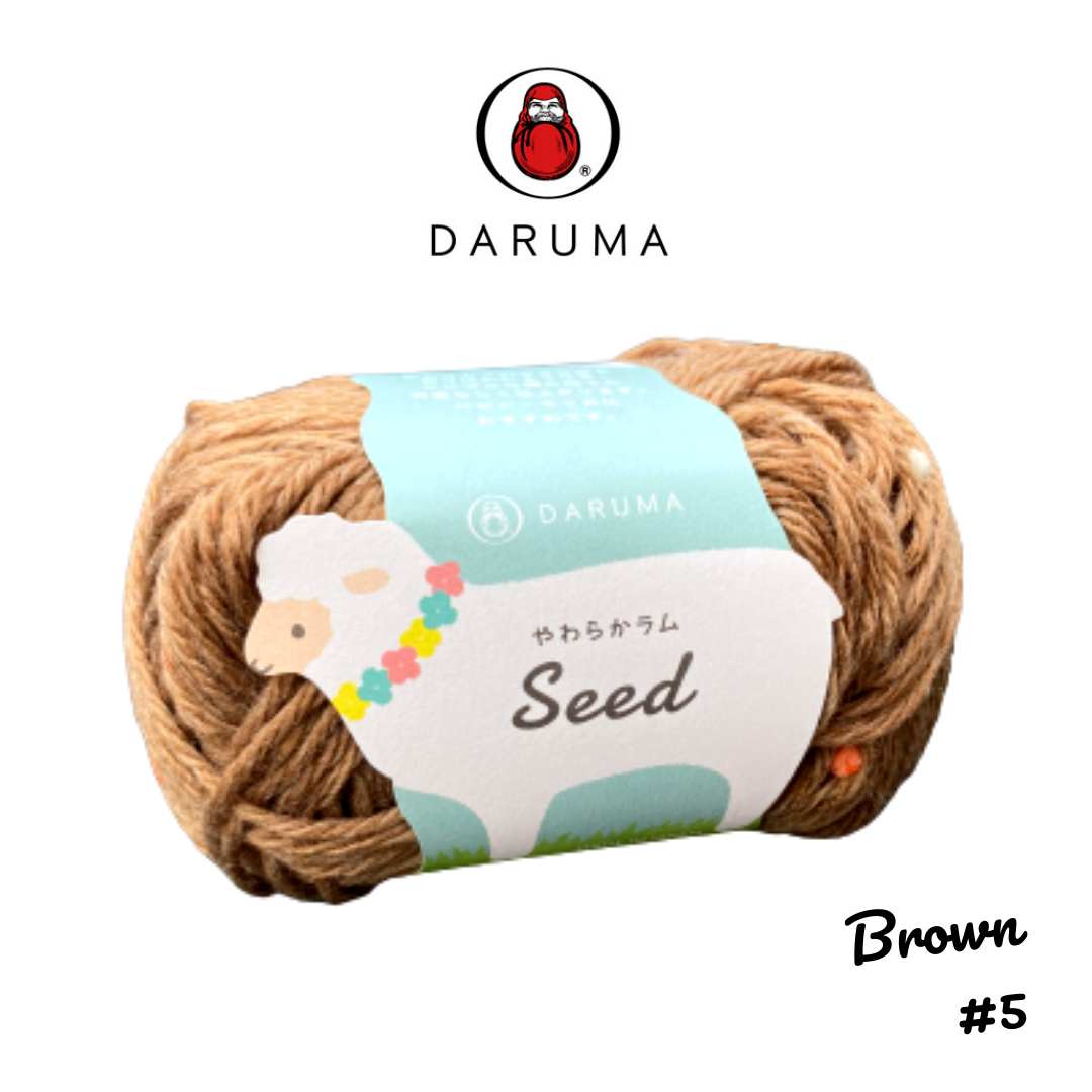 DARUMA Seed Yarn - Brown #5
