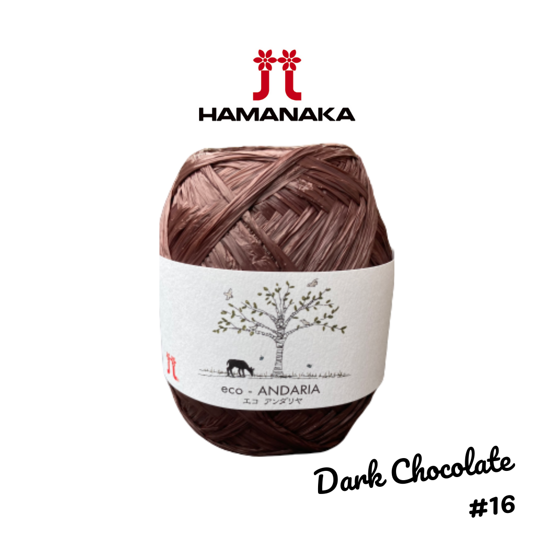 Hamanaka Eco-Andaria Raffia Yarn - Dark Chocolate #16