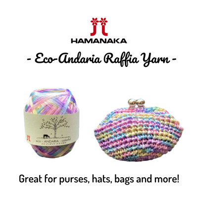 Hamanaka Eco-Andaria Colourful Raffia Yarn - Pastel Rainbow #252