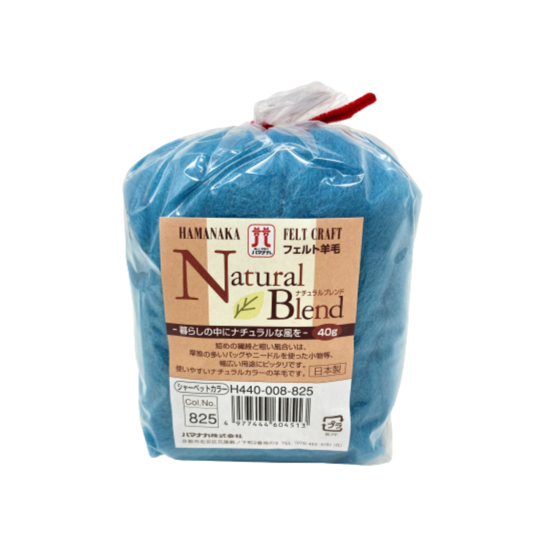 Hamanaka Natural Blend Merino Roving - Teal 40g