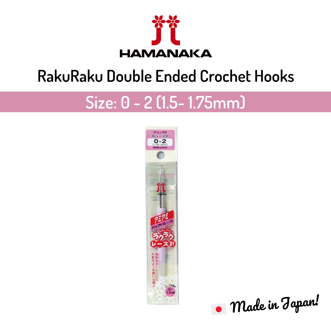 Hamanaka Raku Raku Double Ended Crochet Hook - Pale Pink 0 - 2