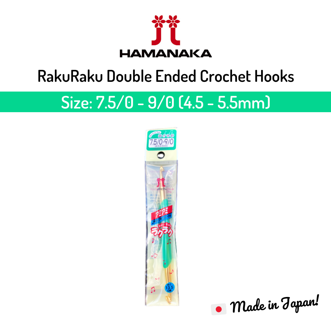 Hamanaka Raku Raku Double Ended Crochet Hook - Green 4.5 - 5.5mm