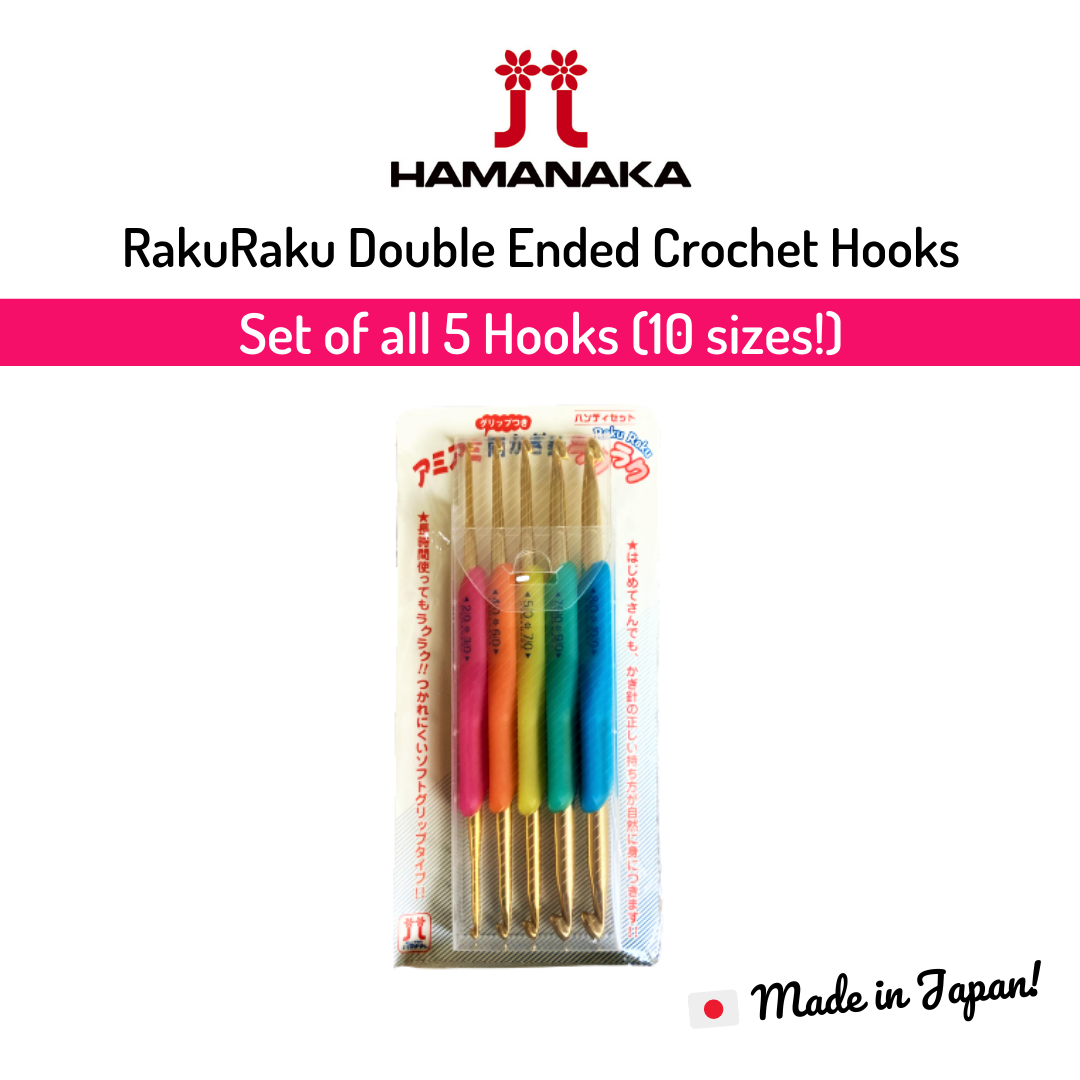 Hamanaka Raku Raku Double Ended Crochet Hook Set