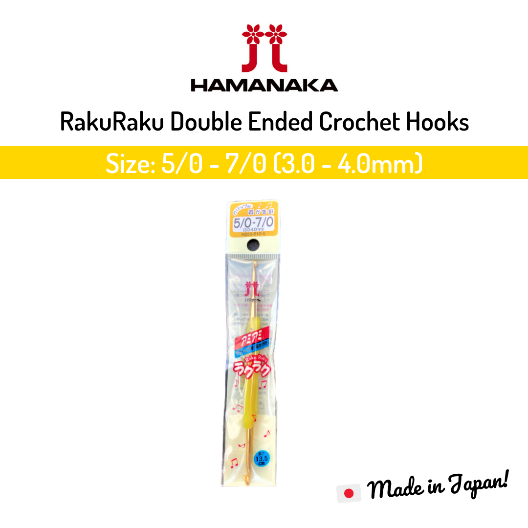 Hamanaka Raku Raku Double Ended Crochet Hook - Yellow 3.0 - 4.0mm