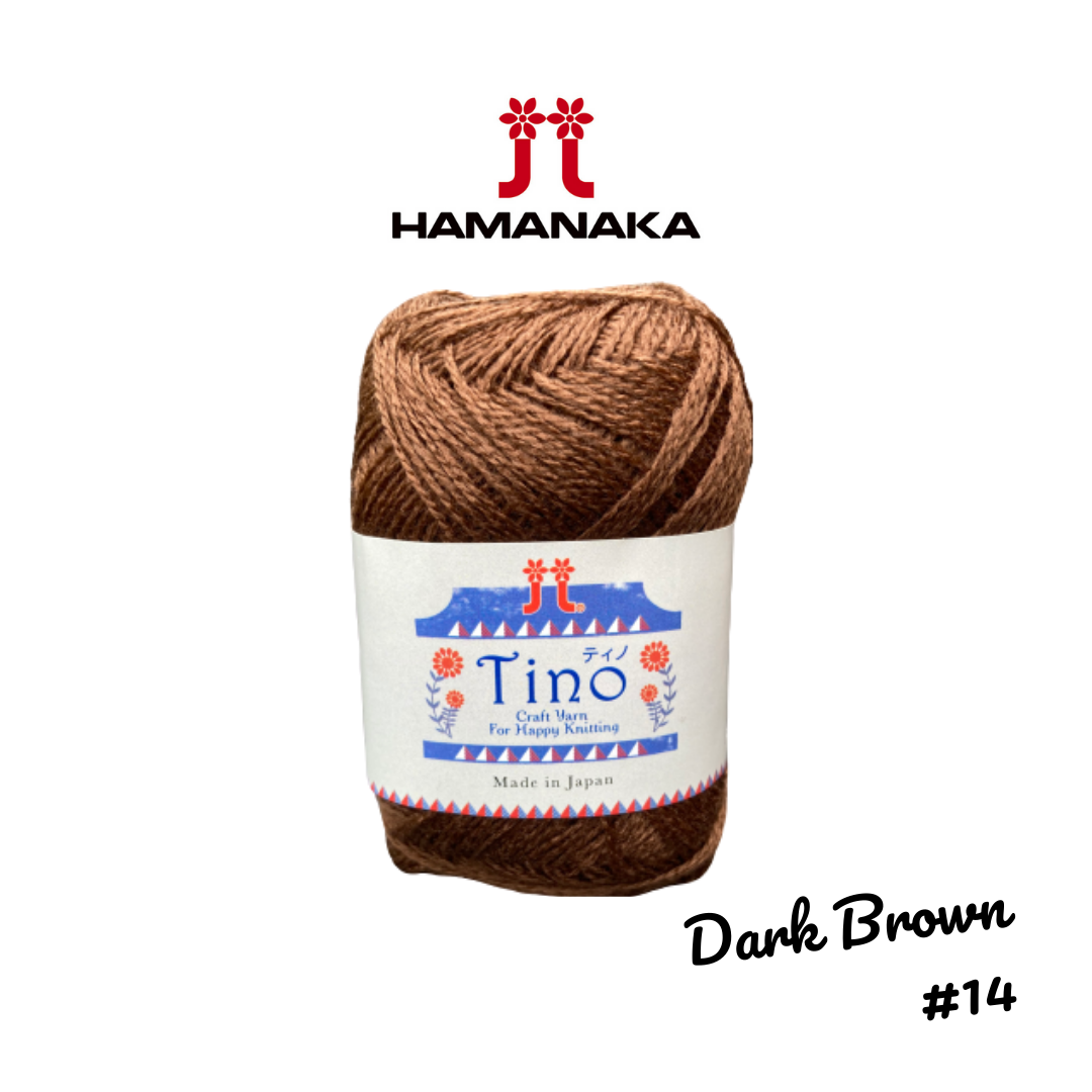 Hamanaka Tino Yarn - Dark Brown #14