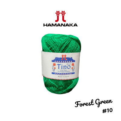 Hamanaka Tino Yarn - Forest Green #10