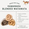 Hamanaka Needle Watawata Core Wool Batt - 25g Blended Biscuit Brown