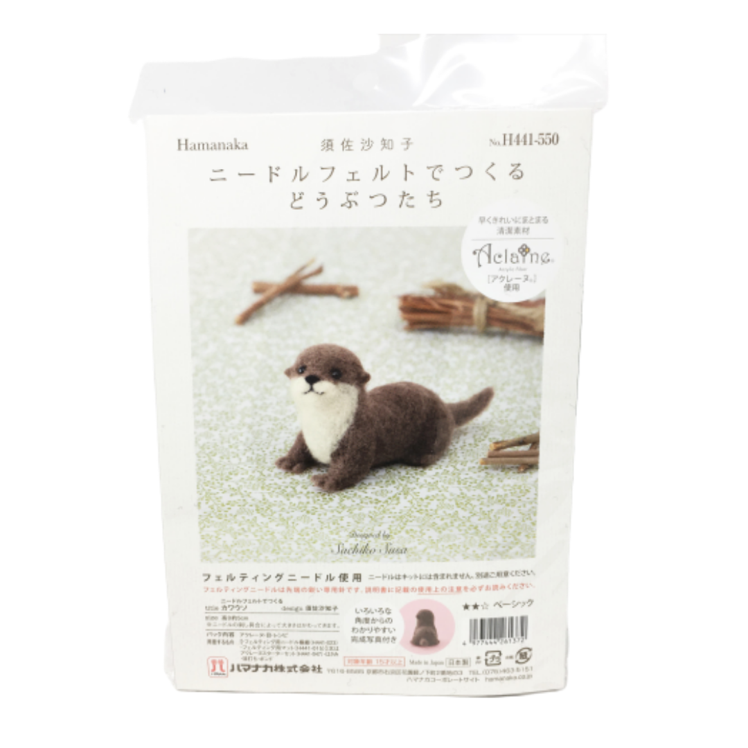 Hamanaka Aclaine Acrylic Fibre Needle Felting Kit - Sea Otter