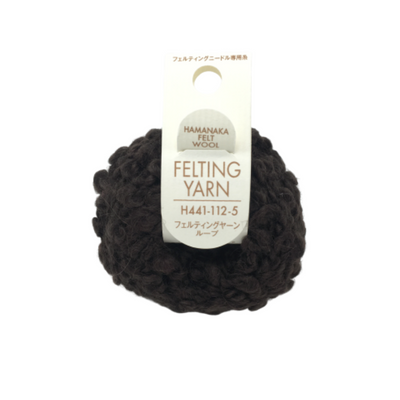 Hamanaka Felting Yarn - Dark Chocolate