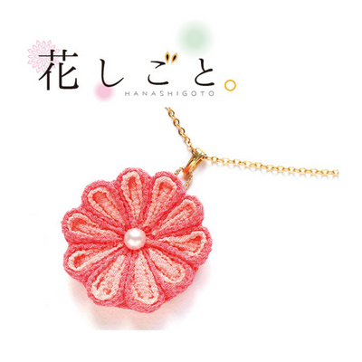 Hanashigoto Tsumami Pink Flower Necklace Craft Kit