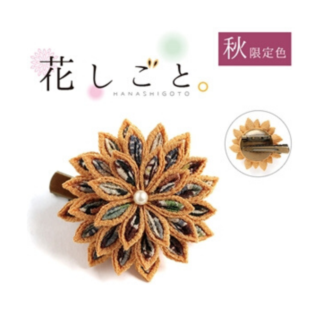 Hanashigoto Tsumami Kanzashi Hair Comb Craft Kit - Golden Chrysanthemum